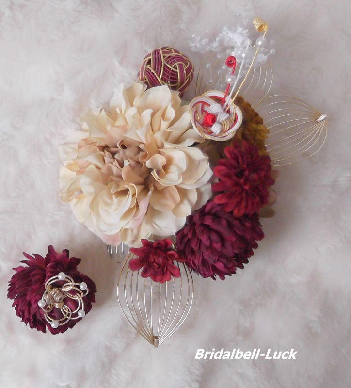 和装髪飾り・マムと花の結びの ...